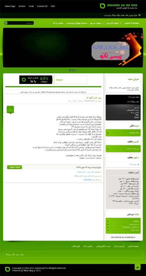 http://pcnano.persiangig.com/download/green2.jpg