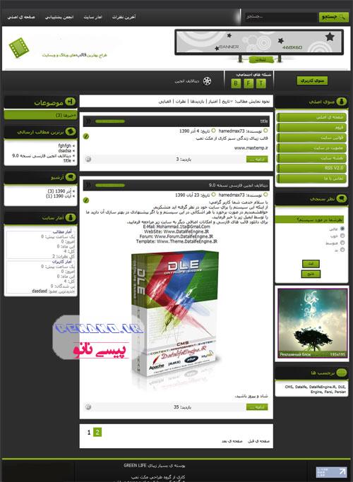 http://pcnano.persiangig.com/download/greenlife2.jpg